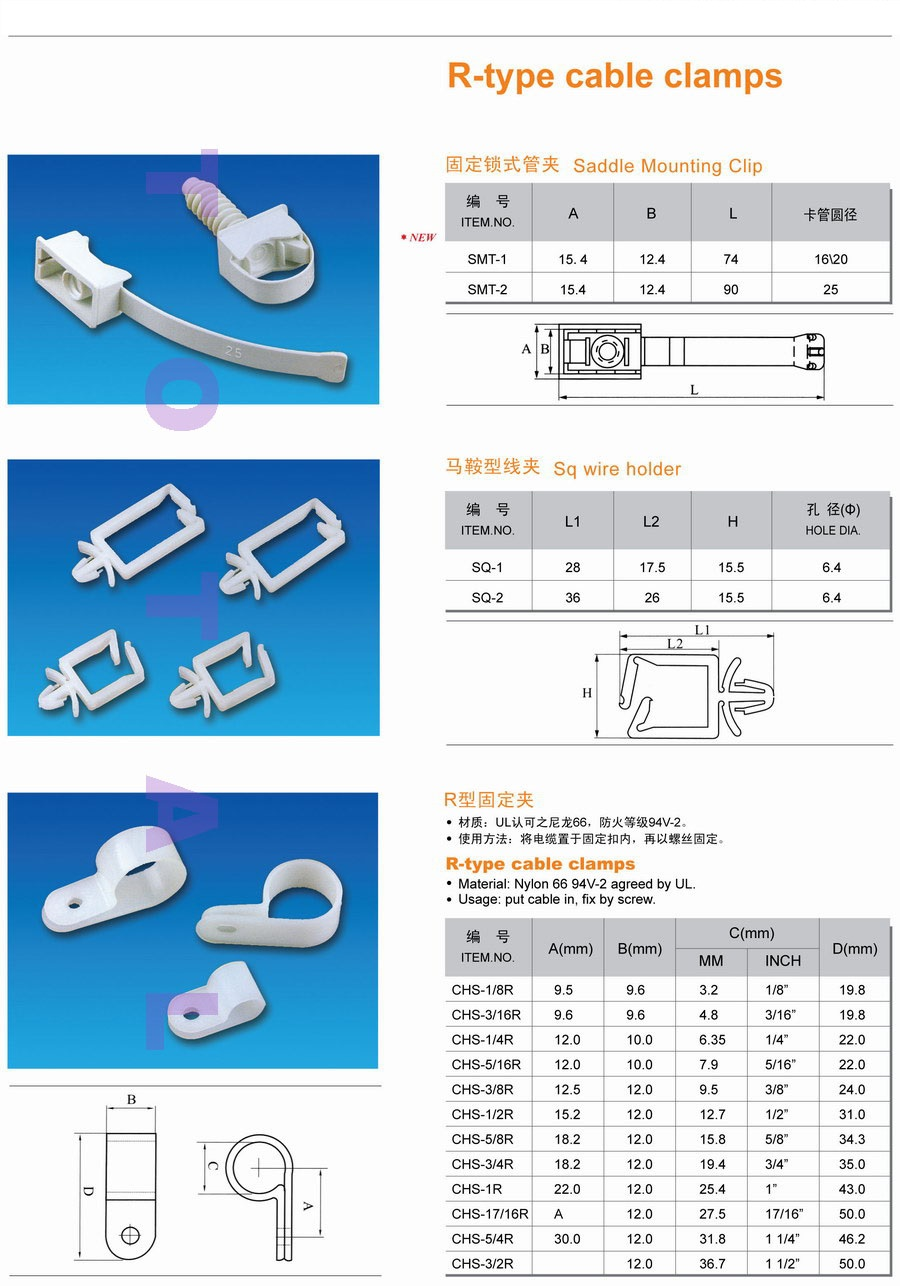 Cable Accessories Product : Cable clamps